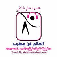 حسين الديك - نقطة ضعفي 2015.mp3