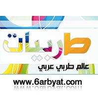 يا هوى - rakan - MP3.mp3