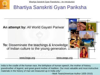 Bhartiya Sanskriti Gyan Pariksha.ppt