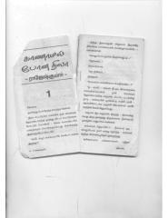 KaanamalPonaNila-RK -K3.pdf