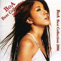 Boa - 05 No 1.mp3